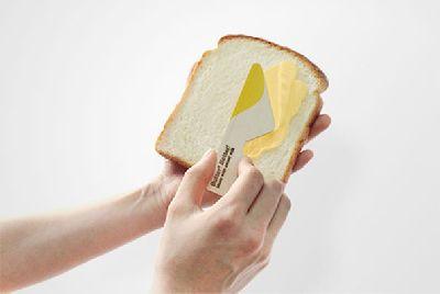 Butterverpackung mit Messer4