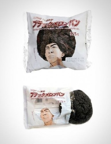 witzige Keks Verpackung