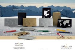 Werbegeschenke Katalog 2017
